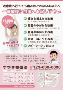 chiryou0200